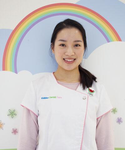 Sophia Hsuang